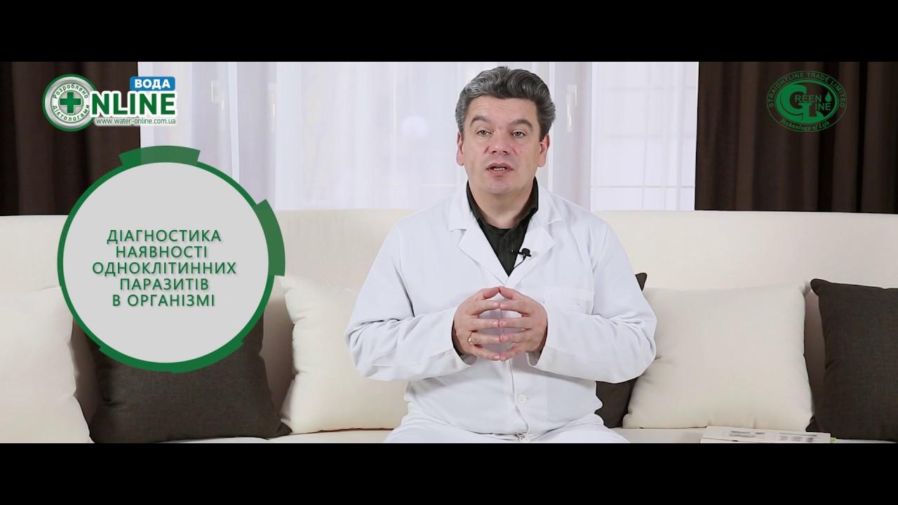 диагностика паразитов человека