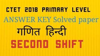 CTET primary level FULL ANSWER KEY 09 December hindi math CTET SOLVED PAPER primary level