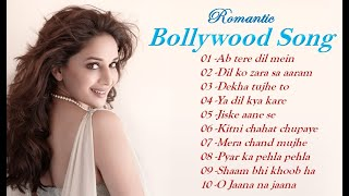 Romantic bollywood song - hits of legend - AB TERE DIL MEIN HUM AA GAYE