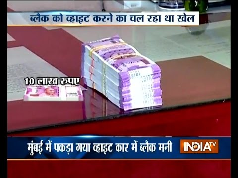 Rs 10 Crore Cash Including 2000 Notes Recovered From A Car In Mumbai