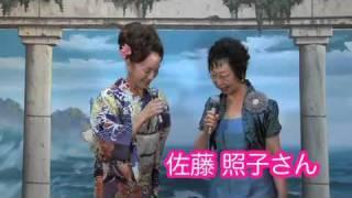 第18回 激カラ スターチャンネル 伊豆の渡り鳥・ 再会 串田・佐藤