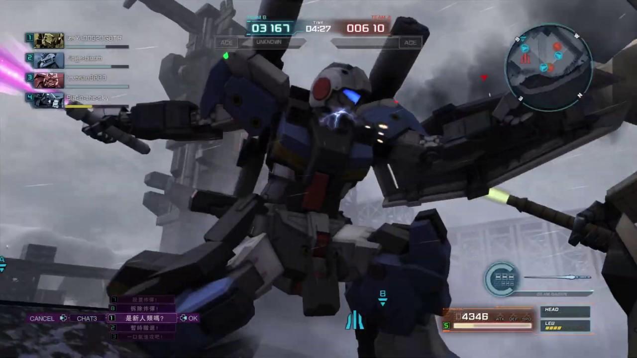『GBO2』ジーライン・スタンダードアーマー G-Line Standard Armor - 廢墟都市 - YouTube