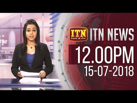 ITN News 2018-07-15 | 12.00 PM