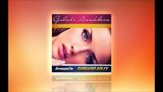 Gulabi Aankhein | The Train | Mohammad Rafi | (Latin Instrumental Version) - Subhadip Koley