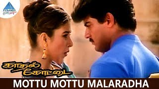 Kadhal Kottai Tamil Movie Songs | Mottu Mottu Malaradha Video Song | Ajith | Heera Rajgopal | Deva