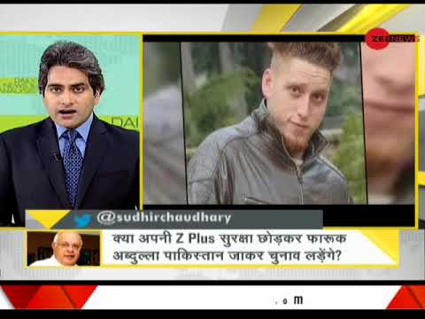 DNA: Is Farooq Abdullah now serving as the Cabinet minister of Pakistan?