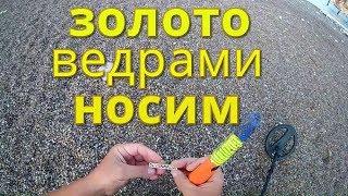 Коп на пляже который мог не состояться!Последний поиск в Черногории