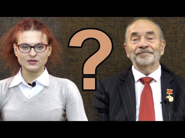 Ваши вопросы профессору Попову (к эфиру 28.01.2020)