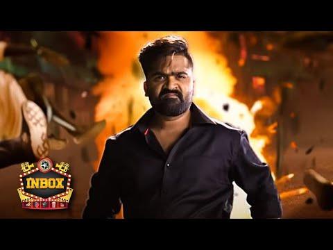 EXCLUSIVE:  Big TREAT for STR Fans   Maanadu   Vaantha Rajava Thaan Varuvan   Inbox