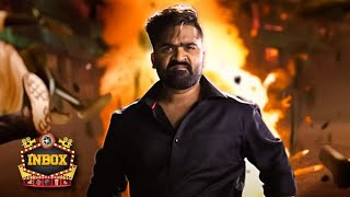 EXCLUSIVE: Big TREAT for STR Fans