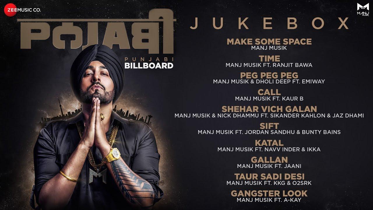 Punjabi Billboard Audio Jukebox Manj Musik Youtube