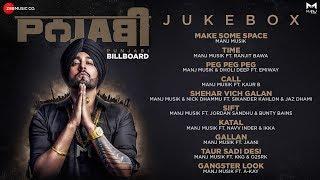Punjabi Billboard - Audio Jukebox | Manj Musik