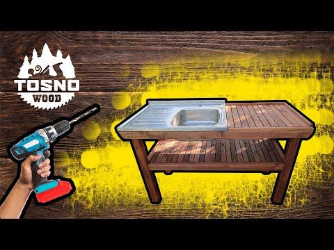 Стол с мойкой на дачу / Стильный рукомойник на дачу / DIY Outdoor Table With Sink