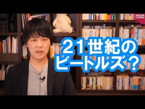 2020/07/12 サンデイブレイク166