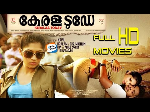 kerala today full malayalam movie latest malayalam movie iti acharya maqbool salman malayalam film movie full movie feature films cinema kerala hd middle trending trailors teaser promo video   malayalam film movie full movie feature films cinema kerala hd middle trending trailors teaser promo video