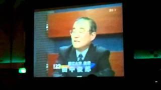 20110716 田中俊郎先生退職記念パーティー