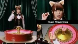 今日のあたりは「松原夏海」 使用曲:これからWonderland / AKB48.
