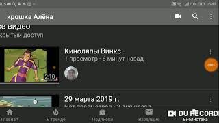 Все киноляпы мультфильма Винкс