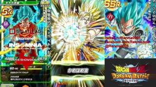 DBZ Dokkan Battle - Broly Z-Hard Dungeon (Completed without using a Dragon Stone)