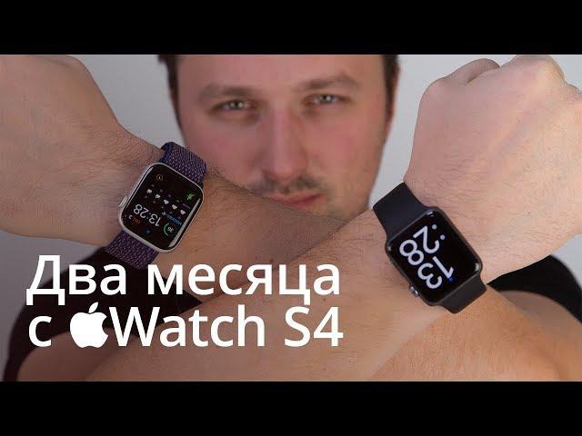 Американский релиз apple watch состоялся 24 апреля.
