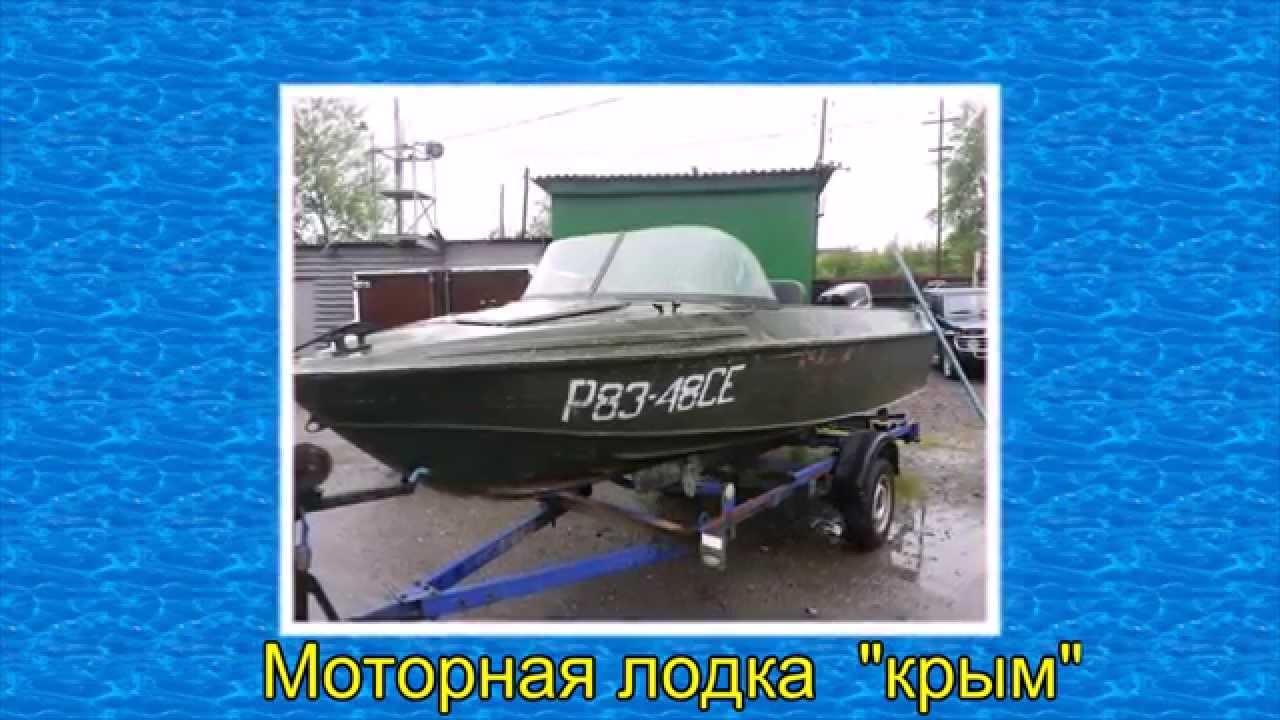 Лодка с мотором olx. Ua. Кмоторная лодка килевая из пвх brig b380 с мотором parsun f15bm, лафет. Транспорт » водный. Лодка крым б/у с мотором, торг. Купить лодку из пвх б/у на доске объявлений olx. Ua.
