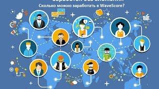 Как заработать деньги в Интернете - Работа для подростков от 10 лет