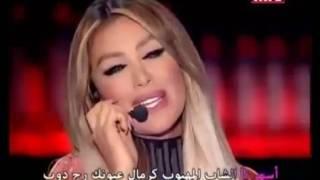 مايا دياب_اسمر يا حلو