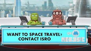 9XM Newsic | ISRO | Space Travel | Bade | Chote