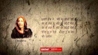 Akhiyan Nu Rehan De - Reshma [socialpunjab.com]