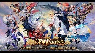 決戦!平安京 公式CG動画