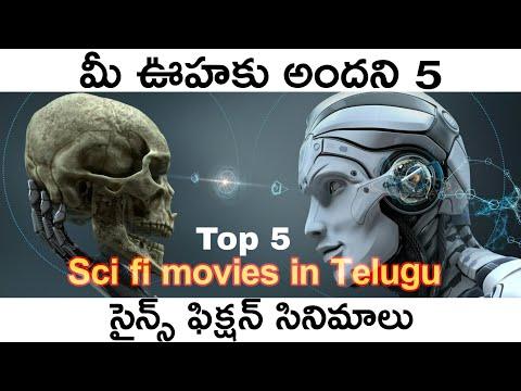 Hollywood Sci fi Movies In Telugu| Telugu Dubbed Hollywood Sci-fi movies