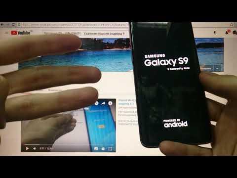 Samsung S9 Hard Reset Удаление пароля андроид 9