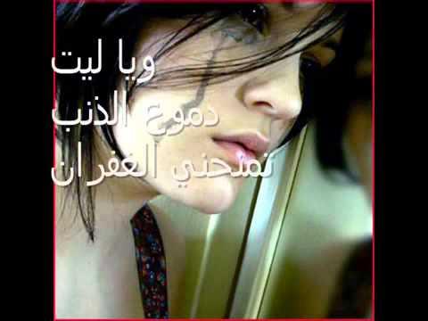 video nizar 9abani