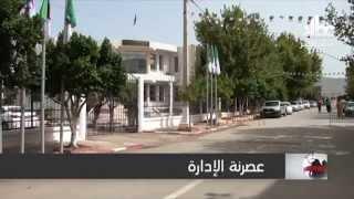 جوازات السفر في البلديات بالجزائر: هل فعلا تحقق الحلم؟
