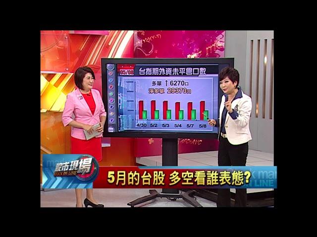 【股市現場-非凡商業台鄭明娟主持】20180508part.1(李蜀芳×許博傑)