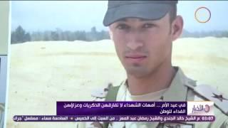 الأخبار - والدة الشهيد أحمد زهران ... نموذج لتضحيات أمهات الشهداء