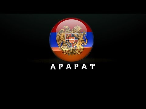 """""""Арарат"""" -  """"Долинск"""""""