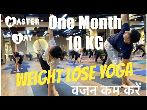 🛑-1-hour-one-month-weight-lose-yoga-with-master-jai-/-jai-yoga-academy