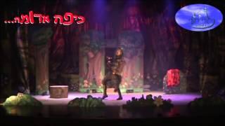כיפה אדומה - הצגת ילדים 2014 - הצצה להצגה