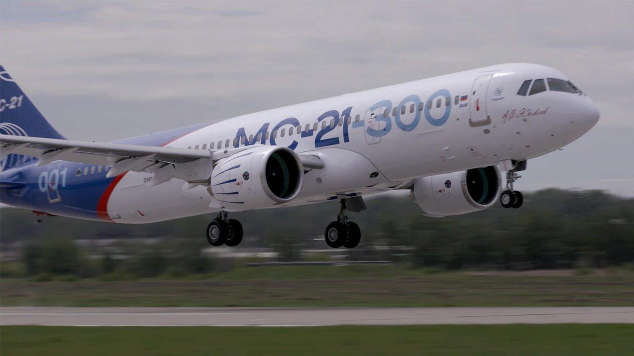 Resultado de imagem para irkut mc 21 united aircraft corporation