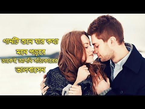 Rajkumari   রাজকুমারী   Bangla New Song 2019   Mujahid Tufan   Official Song