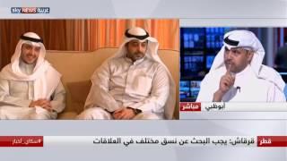 رئيس المنتدى الخليجي للأمن والسلام: الجزيرة قناة فتنة