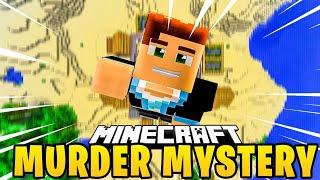WYSKOCZYŁEM NA 100M ŻEBY ZGUBIĆ MORDERCE! | Minecraft Murder Mystery Vertez