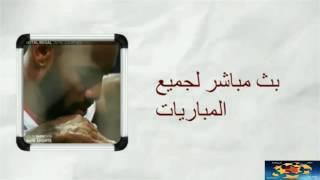 أخبار الرياضة المغربية والعالمية