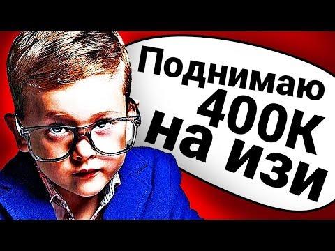 Топ10 Способов ЗАРАБОТКА 2019!