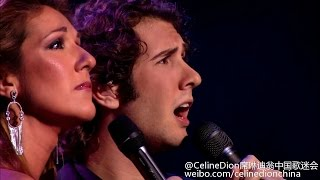 【CelineDionCn】独家 Celine Dion The Prayer with Josh Groban @ The Concert for World Children