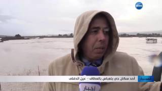 عين الدفلى: فيضان واد الشلف يحاصر أكثر من 30 عائلة بمنطقة الزاوية بالعبادية