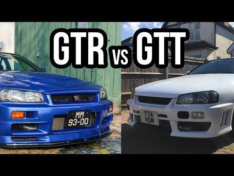R34 GTR vs