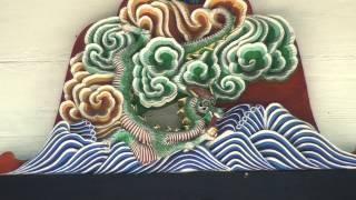 30秒の心象風景3930・彫刻の彩色~御形神社~