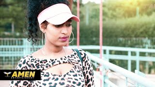 AMEN - Sami Teklay - Kidi Beli ኪዲ በሊ - New Eritrean Music 2020 (Official Video)